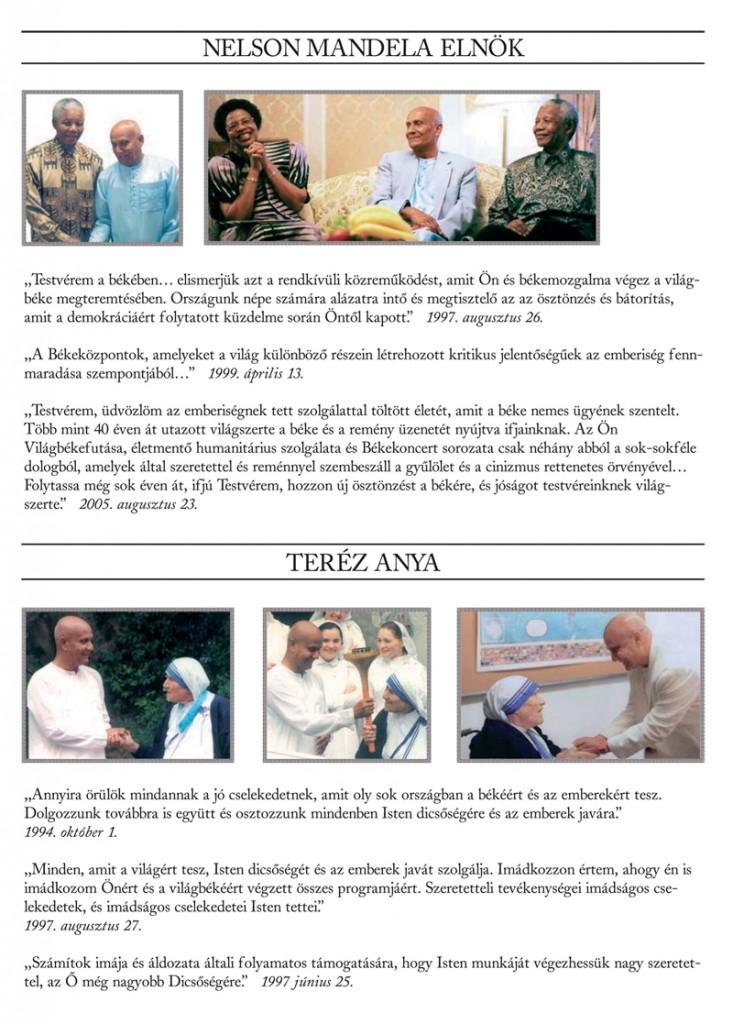 Sri Chinmoy szolgálata